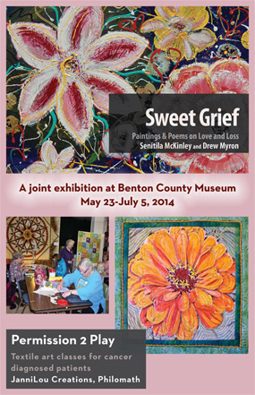 Sweet Grief and Permission 2 Play museum exhibition