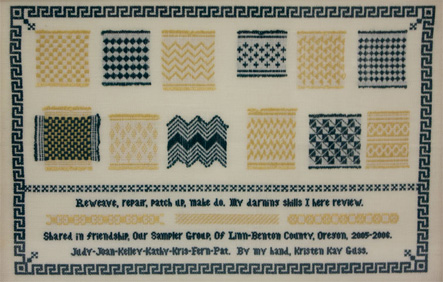 Maude Bailey Darning Sampler