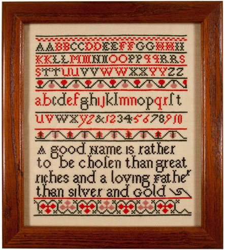 20th century reproduction of 18th century cross stitch sampler
