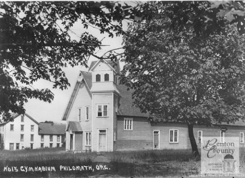 Philomath College gymnasium building